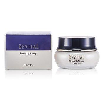 ShiseidoRevital Firming Up Masaje Reafirmante 80g/2.6oz