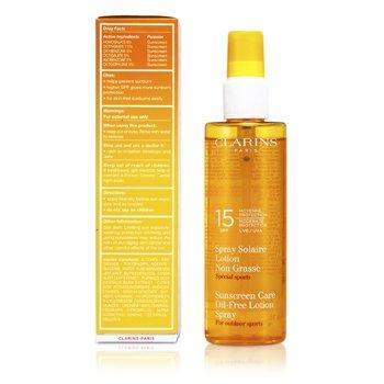 ClarinsOil Free Sun Care Spray SPF 15 150ml/5oz