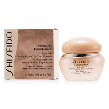 ShiseidoYo�un Besleyici ve Onar�c� Krem 50ml/1.7oz