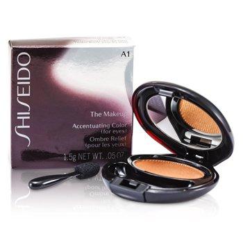Shiseido The Makeup Accentuating Color For Eyes - A1 Enchanted Bronze 1.5g/0.05oz