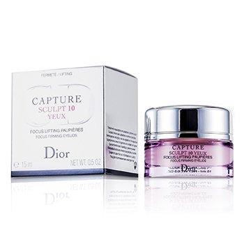Christian Dior ����� ک���� �����گی پ�ک Capture Sculpt 10  15ml/0.5oz