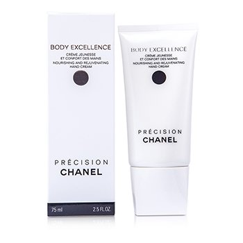 ChanelPrecision Body Excellence Crema de Manos Nutritiva y Rejuvenecedora 75ml/2.5oz