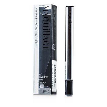AccessoriesMaquillage Holder For Eyeliner & Brow