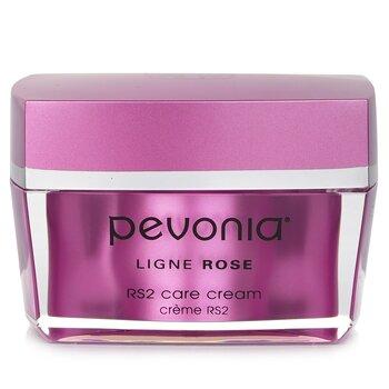 Pevonia BotanicaRS2 Care Cream 50ml/1.7oz