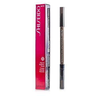 Shiseido Natural Eyebrow Pencil – # BR603 Light Brown 1.1g/0.03oz