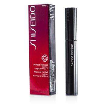 Shiseido-Perfect Mascara - # BR602 Brown