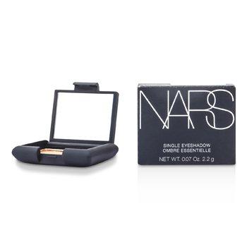NARS Single Eyeshadow - Lola Lola (Shimmer)  2.2g/0.07oz