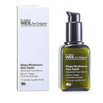 Origins Plantidote Mega-Mushroom Face Serum (Limited Edition) 30ml/1oz