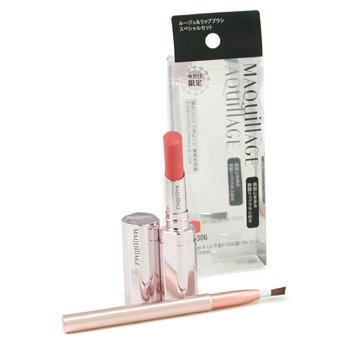 Shiseido-Maquillage Rouge & Lip Brush Special Set - # RD306