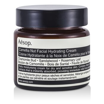 Aesop Camellia Nut Facial Hydrating Cream  60ml/2.01oz