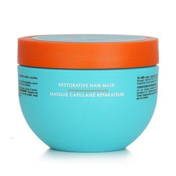 Восстанавливающая Маска для Волос (для Ослабленных и Поврежденных Волос) 250ml/8.45oz от Strawberrynet