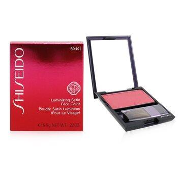 Shiseido Luminizing Satin Face Color - Color Rostro # RD401 Orchid  6.5g/0.22oz