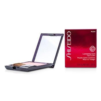 Shiseido Luminizing Satin Face Color - Color Rostro # PK304 Carnation  6.5g/0.22oz