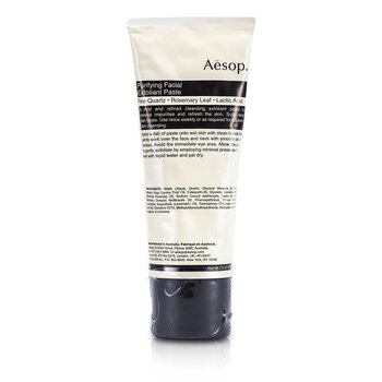 Aesop Purifying Facial Exfoliant Paste (Tube)  75ml/2.91oz