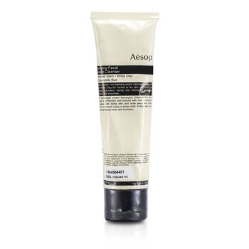 Purifying Facial Cream Cleanser (Tube)