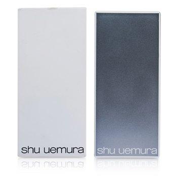 Shu Uemura Paleta Maquillaje Case A - Matte Silver