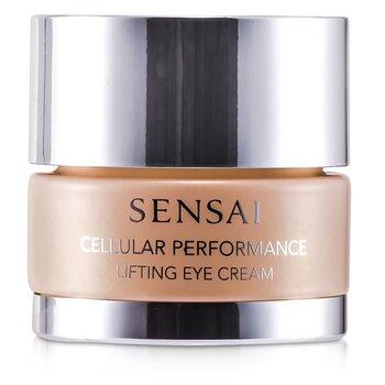 Kanebo Sensai Cellular Performance Crema Ojos Alisadora  15ml/0.52oz