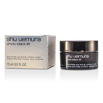 Shu UemuraPhyto-Black Lift Crema Antiarrugas Ojos y Labios 15ml/0.5oz