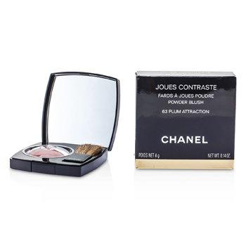 Chanel Rubor Polvos - No. 63 Plum At