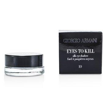 Giorgio ArmaniEyes To Kill Silk Sombra de Ojos - # 10 Airy Jade 4g/0.14oz