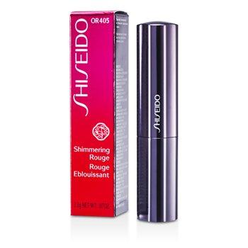 Shiseido Shimmering Rouge - Pintalabios- # OR405 Sizzle  2.2g/0.07oz