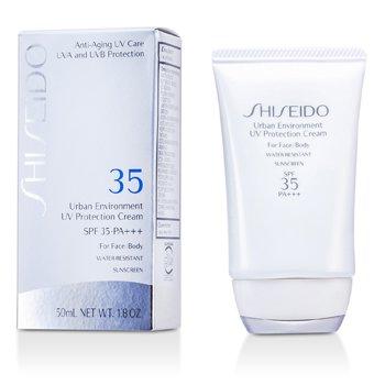 ShiseidoUrban Environment UV Protection Crema SPF 35 PA+++ ( For Face & Body ) 50ml/1.8oz