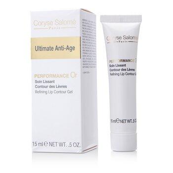 Coryse Salome Ultimate Anti-Age Refining Lip Contour Gel  15ml/0.5oz