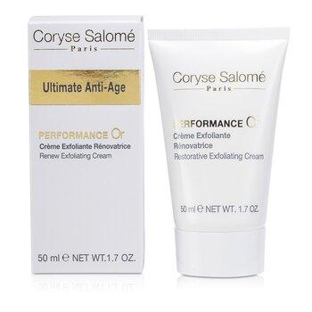 Coryse SalomeUltimate Anti-Age Renew Exfoliating Cream 50ml/1.7oz