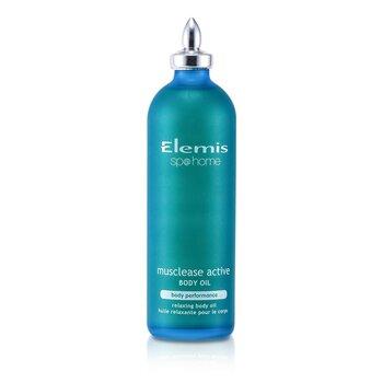 Musclease Активное Масло для Тела 100ml/3.4oz от Strawberrynet