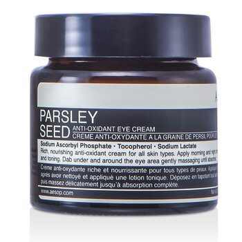 Aesop Parsley Seed Anti-Oxidant Eye Cream  60ml/2oz