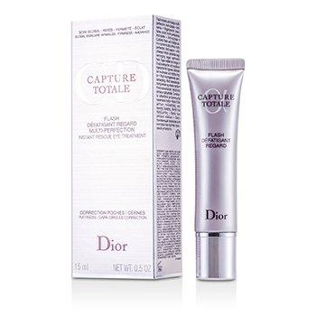 Christian Dior ���ی� ک���� ��� چ�� Capture Totale  15ml/0.5oz