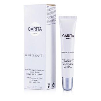 Carita Baume de Beaute 14 Питательный Восстанавливающий СОС Уход 20ml/0.67oz