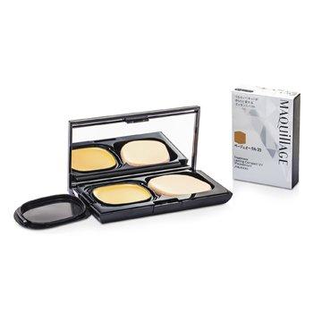 Shiseido Maquillage Treatment Lasting Compact UV Foundation SPF24 w/ Black Case - # BO20  12g/0.4oz
