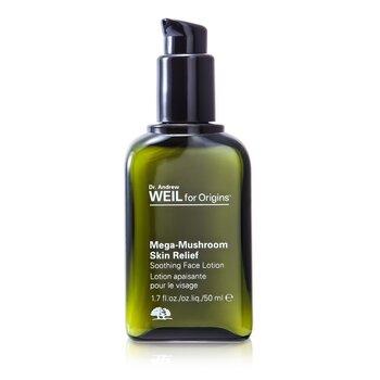 OriginsLo��o facial calmante Dr. Andrew Mega-Mushroom Skin Relief Advanced Face Serum  0G3C 50ml/1.7oz