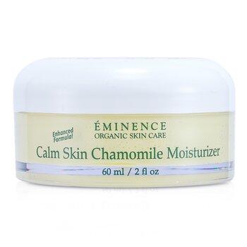 EminenceCalm Skin Chamomile Moisturizer (Sensitive Skin) 60ml/2oz