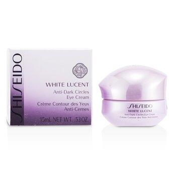 Shiseido White Lucent Crema Ojos Antiojeras  15ml/0.53oz