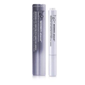 H2O+Waterwhite Advanced Brightening Spot Corrector 2.65ml/0.09oz