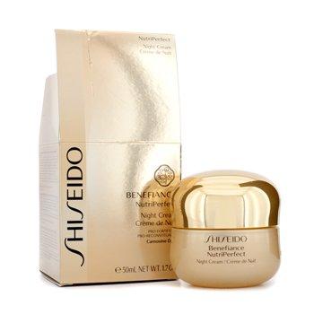 ShiseidoBenefiance NutriPerfect  Crema Noche (Embalaje Ligeramente Da�ado) 50ml/1.7oz