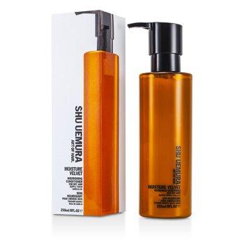 Shu UemuraMoisture Velvet Nourishing Conditioner (For Dry Hair) 250ml/8oz
