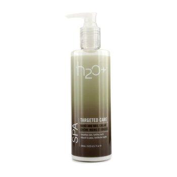 H2O+ Spa Hand & Nail Cream (Pump Bottle, New Packaing)  244ml/8.25oz
