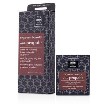 Apivita Express Beauty M�scara para Piel Joven Grasa con Prop�leos  6x(2x8ml)