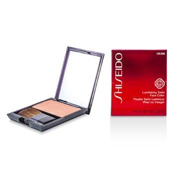 Shiseido Luminizing Satin Face Color – # OR308 Starfish 6.5g/0.22oz