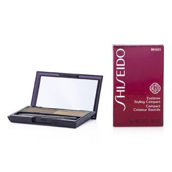Shiseido Eyebrow Styling Compact - # BR603 Light Brown 4g/0.14oz