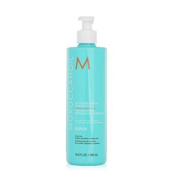 MoroccanoilNawil�aj�cy szmpon regeneruj�cy Moisture Repair Shampoo (w�osy s�abe i zniszczone) 500ml/16.9oz