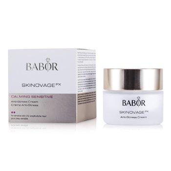 Babor Skinovage PX Calming Sensitive Anti-Stress Cream (For Sensitive Skin) 50ml/1.7oz