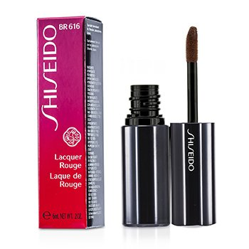 ShiseidoParlak Ruj - # BR616 (�ikolatal� �ekerleme) 6ml/0.2oz