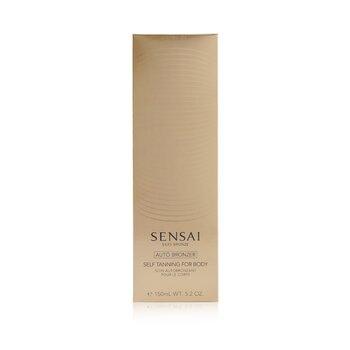 Kanebo Sensai Silky Bronze Self Tanning For Body  150ml/5.2oz
