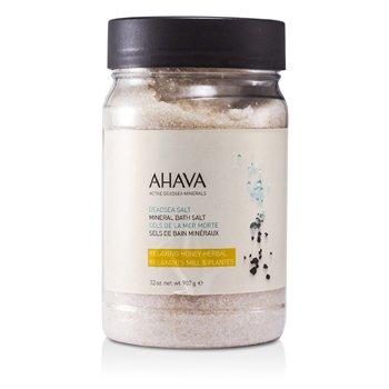 Ahava Deadsea Salt Relaxing Honey-Herbal Dead Sea Bath Salt 907g/32oz