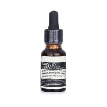 AesopParsley Seed Anti-Oxidant Facial Treatment 15ml/0.5oz