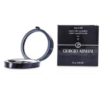Giorgio ArmaniEyes to Kill Solo Eyeshadow - # 12 Ice 1.75g/0.061oz